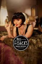 Мисс Фишер