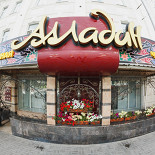 Ресторан Алладин - фотография 1