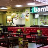 Ресторан Bamboo - фотография 2