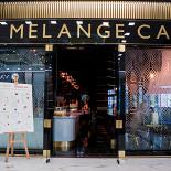 Ресторан Le mélange - фотография 4