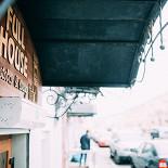 Ресторан Full House - фотография 1