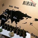 Ресторан Ририку - фотография 4