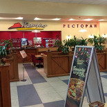 Ресторан Pizza Hut - фотография 1
