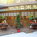 Ресторан А-ля Фиджи - фотография 1