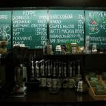 Ресторан Shurubor Coffeeshop - фотография 4