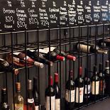 Ресторан Prosto vino - фотография 4