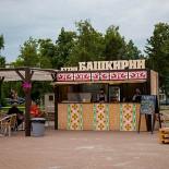 Ресторан Фудкорт на Площади двух фонтанов - фотография 4
