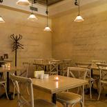 Ресторан Est! Café - фотография 1