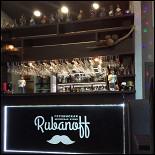 Ресторан Rubanoff - фотография 1