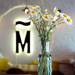 Ресторан Мечтатели - фотография 3