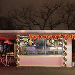 Ресторан Крымский чебурек - фотография 1