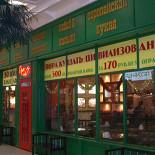 Ресторан Grand Café - фотография 1