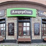 Ресторан Андерсон - фотография 1