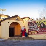 Ресторан Бони-Мария - фотография 3