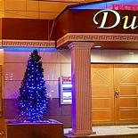 Ресторан Диона - фотография 2