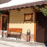 Ресторан Чито-Гврито - фотография 4