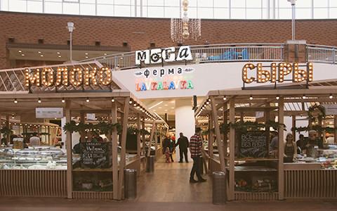 Тушки, ряпушка, картошка: чем торгуют на рынке Lavkalavka в «Меге Химки»