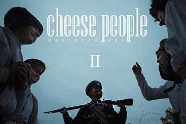 Премьера нового альбома Cheese People «Mediocre Ape»