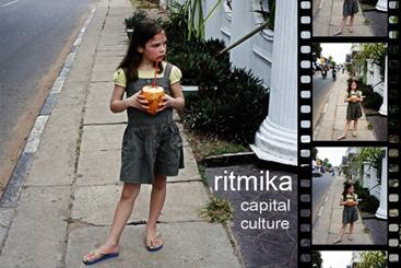 Премьера нового альбома группа Ritmika