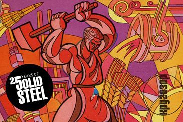 Как немецкий хип-хоп-диджей влюбился в советскую эстраду