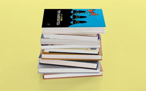 11 лучших детских книг октября