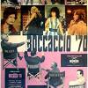 Боккаччо-70 (Boccaccio