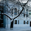 Художественный музей. Дом Сироткина