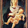 Пьеро делла Франческа и его современники. Образ Мадонны в живописи Возрождения из музеев Италии