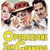 Операция «Святой Януарий» (Operazione San Gennaro)