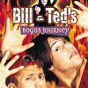 Невероятные приключения Билла и Тэда (Bill & Ted
