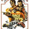 Гонки с дьяволом (Race with the Devil)
