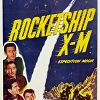 Ракета — XM (Rocketship X-M)