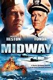 Мидуэй / Midway