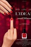 Идеаль / L'idéal