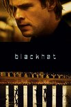 Кибер / Blackhat