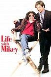 Срочно требуется звезда / Life with Mikey