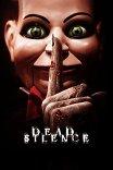 Мертвая тишина / Dead Silence