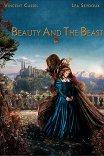 Красавица и чудовище / La belle et la bête