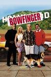 Клевый парень / Bowfinger