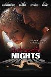 Интимные ночи / Intimate Nights