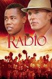 Радио / Radio