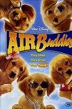 Принцы воздуха / Air Buddies
