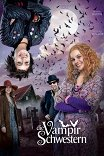 Семейка вампиров / Die Vampirschwestern