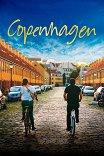 Копенгаген / Copenhagen