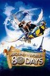 Вокруг света за 80 дней / Around the World in 80 Days