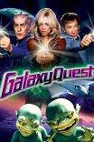 В поисках галактики / Galaxy Quest