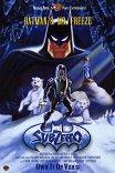 Ниже нуля: Бэтмен и мистер Фриз / SubZero