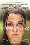 Утёйа, 22 июля / Utøya 22. juli