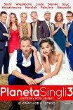 Планета синглов-3 / Planeta Singli 3