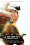8 секунд / 8 Seconds
